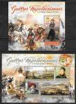 Кот дИвуар 2016 год. Наполеон. Война с Египтом 1798-1801 гг., блок и малый лист