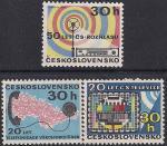 ЧССР 1973 год. 50 лет радиовещанию, 20 лет телевидению, 20 лет телефонизации Чехословакии. 3 марки