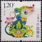 Китай 2008 год. Год Крысы. 1 марка