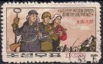 КНДР 1963 год. Протест против присутствия американских войск в Южной Корее. 1 гашёная марка