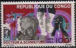 Конго 1966 год. Альберт Швейцер - богослов, философ, музыкант и врач. 1 марка