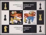 Азербайджан 2009 год. Европейский шахматный чемпионат. Блок без зубцов