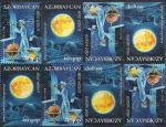 Азербайджан 2009 год. Европа. Астрономия (010.323). Буклет
