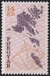 Фарерские острова (Дания) 1998 год. Географическая карта Фарерских островов. 1 марка