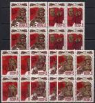 СССР 1985 год. 40 лет победе в Великой Отечественной войне. 5 квартблоков