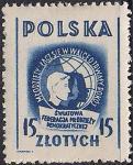 Польша 1948 год. Международный молодёжный слёт в Варшаве. 1 марка с наклейкой