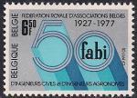 Бельгия 1977 год. 50 лет Гражданскому обществу агроинженерии. 1 марка