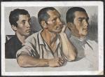 Почтовая карточка. Худ. Е.А. Кацман. Слушают. Члены сельской комячейки, 1929 год