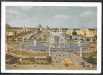Почтовая карточка № 523. Москва. Площадь Дружбы Народов СССР, 1959 год