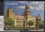 Украина 2015 год. Здание университета в Черновцах. 1 марка. (367,835