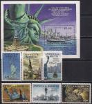 Антигуа и Барбуда 1985 год. 100 лет Статуи Свободы в Нью-Йорке. Блок и 6 марок