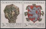 ЧССР 1972 год. Герб Королевского Дворца. Изображение Адама и Евы на консоли собора Святого Вита. 2 марки