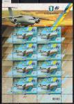 Украина 2017 год. Национальная военная техника. Самолёт, бронетранспортёр. 2 малых листа
