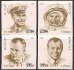 Непочтовые марки-виньетки Ю.А. Гагарин 1991 год. 4 марки