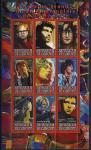 Джибути 2011 год. Знаменитые музыканты 20-го века. 1 малый лист