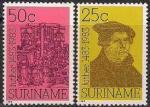 Суринам 1983 год. 500 лет со дня рождения христианского богослова Мартина Лютера. 2 марки