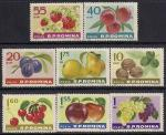 Румыния 1963 год. Фрукты. 8 марок