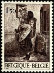 Бельгия 1971 год. Молодежная филателия. 1 марка