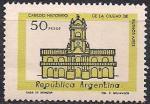 Аргентина 1979 год. Собор в Буэнос-Айресе. 1 марка