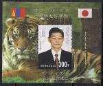 Монголия 2003 год. 30 лет дипломатических отношений с Японией. Блок
