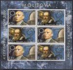 Молдавия 2009 год. Европа. Астрономия (230.347). Буклет