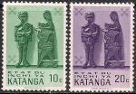 Катанга (Конго) 1961 год. Народное искусство. 2 марки