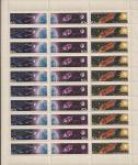 СССР 1963 год. День космонавтики - 12 апреля. 1 лист сцепок