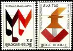 Бельгия 1971 год. Музыкальные фестивали. 2 марки