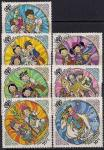 Монголия 1979 год. Год ребенка. 7 гашеных марок