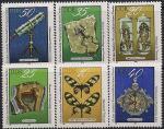 ГДР 1978 год. 250 лет Государственному научному музею Дрездена. Минералы, бабочки, телескоп, часы и др. 6 марок