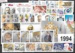 Годовой набор марок 1994 года. Марки, блоки