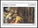 Сьерра Леоне 1996 год. Картины музея Метрополитен, блок