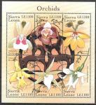 Сьерра-Леоне 2000 год. Орхидеи, малый лист