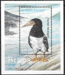 Сьерра-Леоне 2000 год. Птицы мира, блок