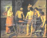 Сьерра-Леоне 2000 год. Художник Диего Веласкес.  Музей Прадо в Испании, блок