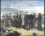 Сьерра-Леоне 2000 год. Художник  Антонио Гисберт Перес.Музей Прадо в Испании, блок