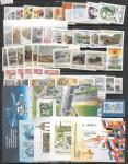 Годовой набор марок 1996 года. Марки, блоки
