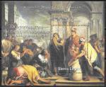 Сьерра-Леоне 2000 год. Художник Якопо Амигони. Музей Прадо в Испании, блок