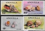 Ангилья 1968 год. Морские улитки, 4 марки