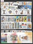 Годовой набор марок 1995 года. Марки, блоки