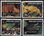 Нидерландские Антилы 1965 год. Кораллы, 4 марки