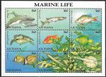 Гайана 1996 год. Морская фауна, малый лист