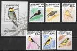 Азербайджан 1996 год. Певчие птицы, блок и 6 марок. (нар