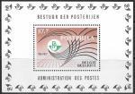 Бельгия 1967 год. Филвыставка, графическая линейная система, блок