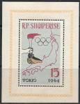 Албания 1963 год. Олимпийские игры в Токио, карта Японии, блок