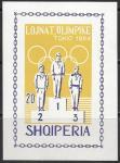 Албания 1964 год. Летние Олимпийские игры в Токио, беззубцовый блок