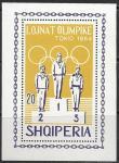 Албания 1964 год. Летние Олимпийские игры в Токио, блок