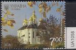 Украина 2018 год. Чернигов. Екатерининская церковь. 1 марка