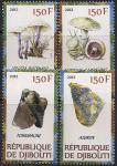 Джибути 2012 год. Грибы и минералы. 4 марки