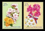 Россия 2018 год. Совместный выпуск Российской Федерации и Японии. Цветы, 2 марки